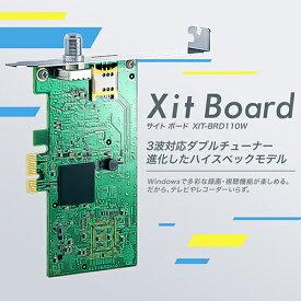 PIXELA(ピクセラ) Xit Board(サイト ボード) XIT-BRD110W