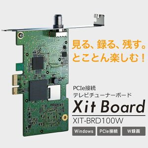 PIXELA(ピクセラ)XitBoard(サイトボード)XIT-BRD100W