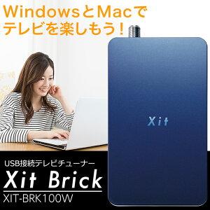 PIXELA(ピクセラ)XitBrick(サイトブリック)XIT-BRK100W
