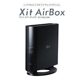 ピクセラ(PIXELA) Xit AirBox (サイト エアーボックス) 3波対応ダブルチューナー 地上/BS/110°CS放送 XIT-AIR110W