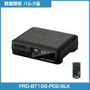 (バルク品)PRD-BT106-P02-BLK PRODIA 地上デジタルチューナー ブラック [数量限定]