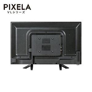 PIXELAVLシリーズ24V型液晶テレビ(PIX-24VL100)背面