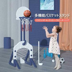 子供用室内バスケットゴール イージースコア バスケット 高さ調節可能 ボール ネット付き 調整可能 スポーツ 室内 家庭用 おもちゃ スポーツトイ アクショントイ 外遊び玩具 屋内 屋外 バス