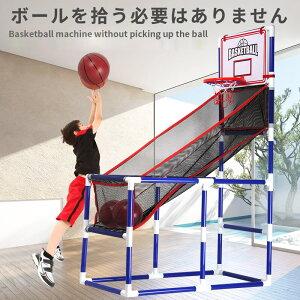 子供用バスケットゴール 穴あけ不要 ネットバッグ付き バスケットゴール バスケット プレイセット ボール付き 屋内 屋外 スポーツ玩具 取り付け簡単 簡単に収納 遊び おもちゃ 遊具 キッズ