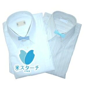 ミントの香りワイシャツクリーニングたたみワイシャツ