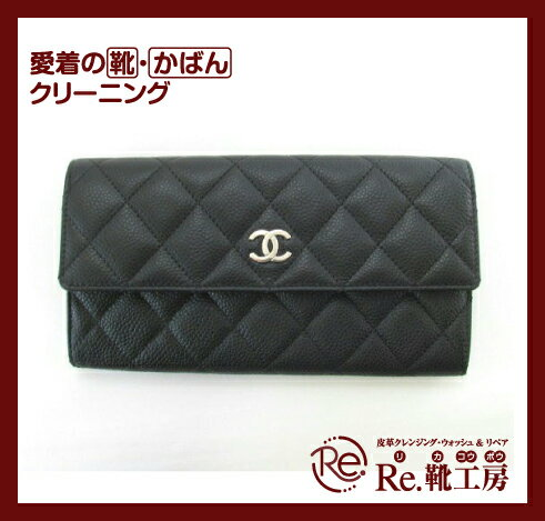 【関東まで送料無料】ブランドバック鞄クリーニング【クレンジングコース】Sサイズ