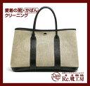 【関東まで送料無料】ブランドバック鞄クリーニング【クレンジングコース】Mサイズ