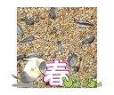 ぴよっちゅ オカメ春用ブレンド 20kg 紙袋入 : 鳥の餌 えさ