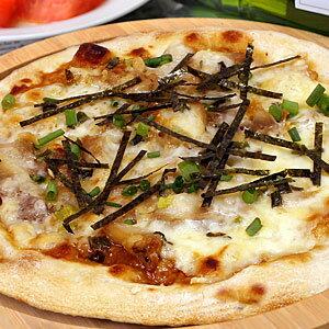 香ばしいチキンの甘辛い味わい『てりやきチキンピザ』[冷凍ピザ] お試しピザセットと同梱で送料無料!石窯薪木で焼きあげるピザ職人手作りの石窯ナポリピッツァです!宅配ピザよりピザ通販![ピザ pizza ピッツァ 冷凍]