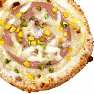 冷凍ピザ『モルタデッラとピスタチオのピッツァ』 お試しピザセットと同梱で送料無料!石窯薪木で焼きあげるピザ職人手作りの石窯ナポリピッツァです!宅配ピザよりピザ通販![ピザ pizza 冷凍]