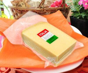【業務用】【楽天最安値挑戦】パルミジャーノ レッジャーノ1kg24ヶ月熟成☆チーズの王様パルミジャーノ レジャーノ(イタリア製ハードチーズ)大容量1kgブロック☆ パルミジャーノ・レッ