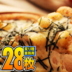 バリエーションアップナポリピッツァセット [28枚セット]【1枚あたり453円】〔 送料無料 ピザ セット 冷凍 〕〔 送料込み pizza set 冷凍ピザ 〕