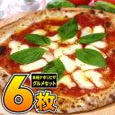 新しくなった『ナポリピザ6枚セットボナセーラ』【送料無料】【冷凍ピザ】1枚当たり497円!信州薪木と石窯で焼いた香…