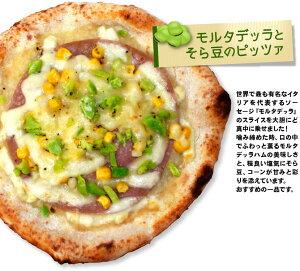 モルタデッラとそら豆のピッツァ