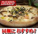 ピザ★もち明太PIZZA