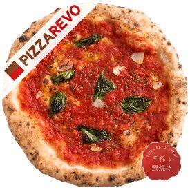 【ヤマト出荷専用カート】マリナーラ【冷凍ピザ専門店】 イタリア