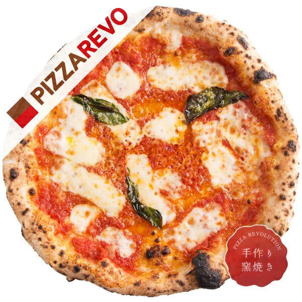 極マルゲリータ【冷凍ピザ専門店】【ピザ革命】チーズ増量・グラナパダーノをトッピングしたお勧めの贅沢マルゲリータ。