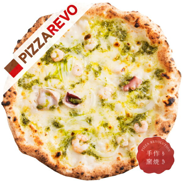 【佐川出荷専用カート】大人気のシーフードピザ!海鮮バジル【冷凍ピザ専門店】3種類の海の幸を乗せたジェノバソースピザ。海の恵みとバジルが絶妙にマッチ。