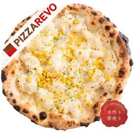 【佐川出荷専用カート】コーンポテト【冷凍ピザ専門店】ほっくほくのポテトとスイートコーンの甘みが幅広い年齢層に大人気です。【iR】