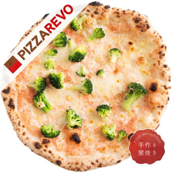 【ヤマト出荷専用カート】明太マヨとブロッコリーのピザ【冷凍ピザ専門店】博多の明太子をふんだんに使用し、マヨネーズとのコンビがたまらない一品☆
