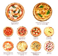 【MMD2】選べる5枚プレミアムピザセット!ピザレボ単品メニューの中から好きなピザを5枚チョイス!【楽ギフ_包装】【楽ギフ_のし】【楽ギフ_のし宛書】【楽ギフ_メッセ】【楽ギフ_メッセ入力】
