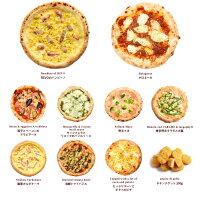 選べる4枚プレミアムピザセット!ピザレボ単品メニューの中から好きなピザを5枚チョイス!【楽ギフ_包装】【楽ギフ_のし】【楽ギフ_のし宛書】【楽ギフ_メッセ】【楽ギフ_メッセ入力】