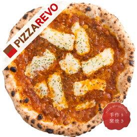 【佐川出荷専用カート】ボロネーゼひき肉とトマトソース、ミートソースが幅広い年齢層に大人気です。PIZZAREVO ピザレボ 冷凍食品 冷凍ピザ チーズ ナポリピザ ピッツァ 生地 セット ギフト 贈答品