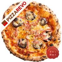 茄子とベーコンのアラビアータ PIZZAREVO、ピザレボ、ナポリピザ、冷凍ピザ、冷凍、激安、ピザ、ピッツァ、モッツァレラ、ピザ革命、革命、宅配、通販、PIZA、旨い、美味しい、石窯、手作り、イタリア、イタリアン