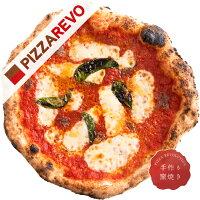 極☆ロマーナ|PIZZAREVO、ピザレボ、ナポリピザ、冷凍ピザ、冷凍、激安、ピザ、ピッツァ、モッツァレラ、ピザ革命、革命、宅配、通販、PIZA、旨い、美味しい、石窯、手作り、イタリア、イタリアン