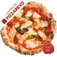 極☆チェリーマルゲリータ|PIZZAREVO、ピザレボ、ナポリピザ、冷凍ピザ、冷凍、激安、ピザ、ピッツァ、モッツァレラ、ピザ革命、革命、宅配、通販、PIZA、旨い、美味しい、石窯、手作り、イタリア、イタリアン