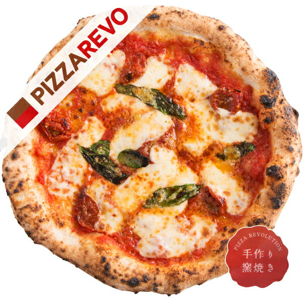 極チェリーマルゲリータジューシーな果肉と甘みのある味わい☆【D】【冷凍ピザ専門店】