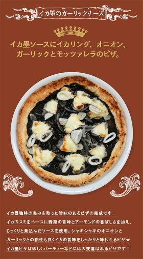 イカ墨のガーリックチーズ