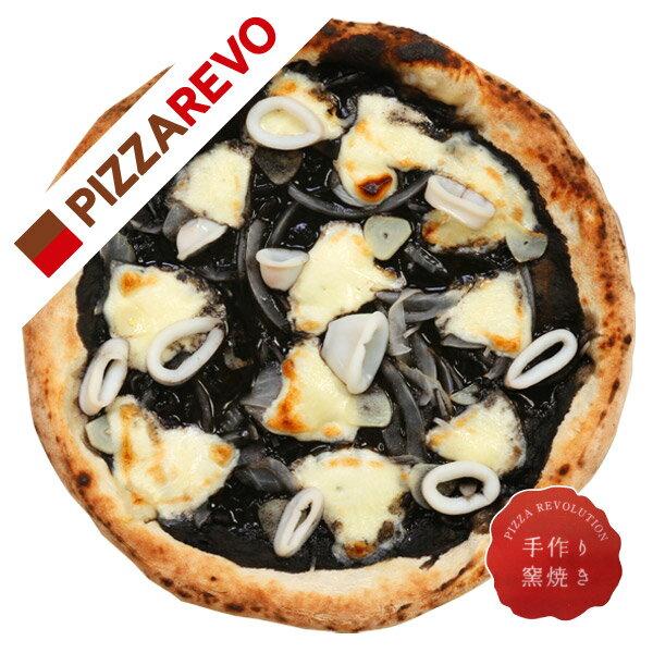【佐川出荷専用カート】イカ墨独特の臭みを取った旨味のあるピザ!イカ墨のガーリックチーズ【冷凍ピザ専門店】4種のイカ墨ピザは珍しくパーティーなどには大変喜ばれるピザです☆