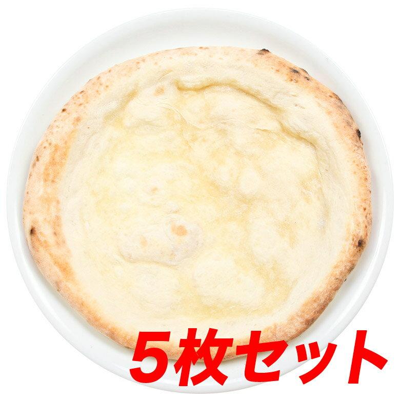 【ヤマト出荷専用カート】素焼きピザ生地5枚セット!レビューで絶賛!【冷凍ピザ専門店】