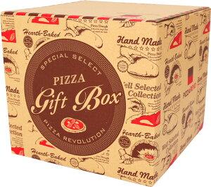 【※2021年3月16日以降順次発送】ギフトボックス ※ピザは入ってません。