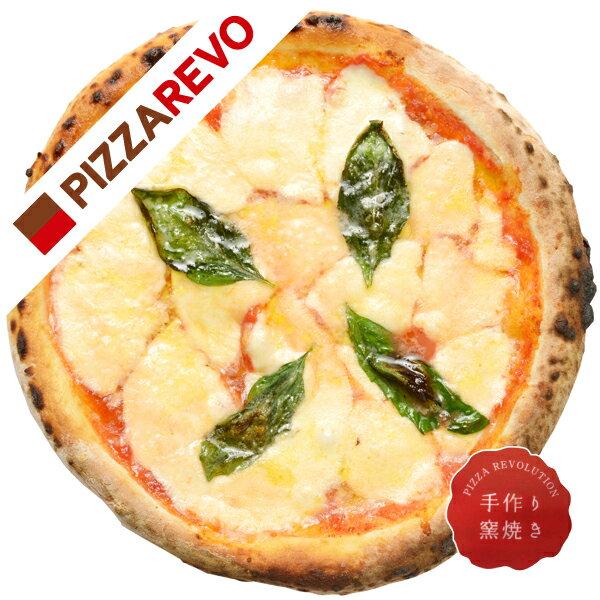 【佐川出荷専用カート】【ピザの日】チーズが2倍!超極マルゲリータ【冷凍ピザ専門店】