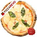 【※2020年3月以降 順次発送】【送料別】【佐川出荷専用カート】【ピザの日】チーズが2倍!超極マルゲリータ【冷凍ピザ専門店】【iR】