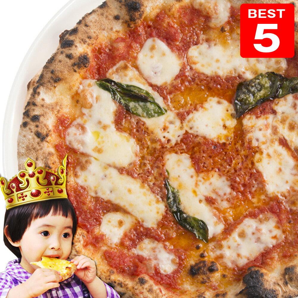 冷凍 ピザ / 選べるシリーズ!BEST5セット【冷凍ピザ専門店】