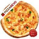 【ヤマト出荷専用カート】博多なごみ鮭明太【冷凍ピザ専門店】【ピザ革命】「味市春香なごみ」さんとのコラボピザ