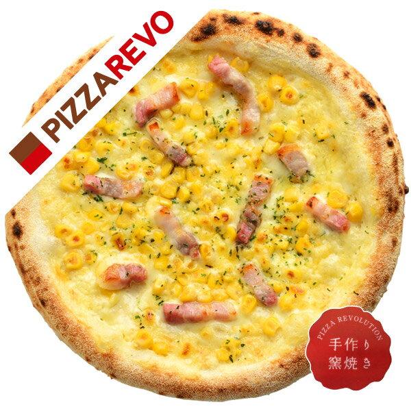 【佐川出荷専用カート】REVOのバンビーノ【冷凍ピザ専門店】【ピザ革命】お子さんから大人まで楽しめるピザ
