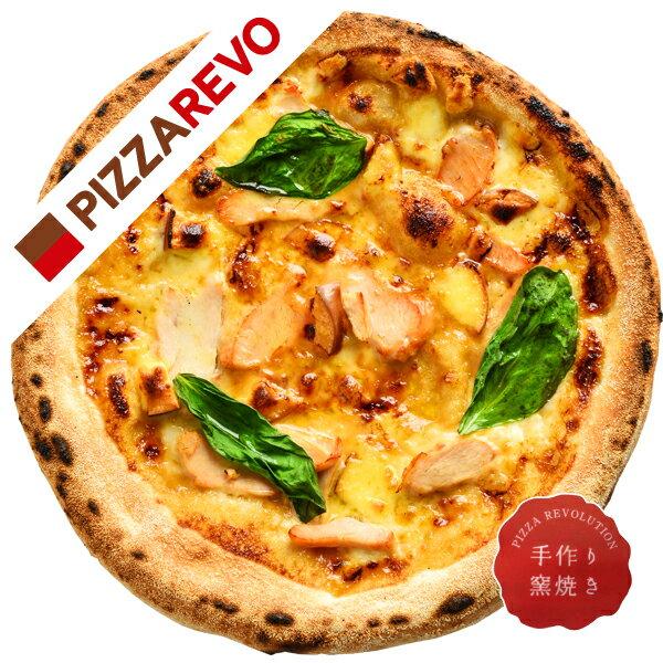 【ヤマト出荷専用カート】スモークチーズとチキン照焼【冷凍ピザ専門店】【ピザ革命】チキンにスモークチーズと照焼ソースの濃厚な味をプラス
