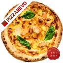 Pizza1972_00