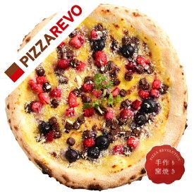 【佐川出荷専用カート】WチョコベリーPIZZAREVO ピザレボ 冷凍食品 冷凍ピザ チーズ ナポリピザ ピッツァ 生地 セット ギフト 贈答品ベリーベリーにミルクチョコとホワイトチョコをトッピング!さらに美味しくなりました♪