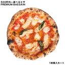 ピザ500円均一!選べるPREMUM BAGAIN(プレミアムバーゲン)!!1枚購入カート