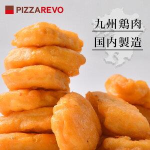 【送料別】九州産鶏肉 厳選チキンナゲット(280g)