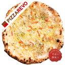 Pizza2139-s