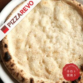 素焼き生地|PIZZAREVO、ピザレボ、鶏肉、冷凍、みつせどり、骨付き、簡単