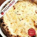 【※2021年2月26日以降順次発送】【送料別】クワトロフォルマッジ・ビアンカ5枚セット【はちみつ付】【PIZZAREVO(ピザ…