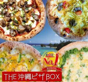 【THE沖縄BOX】沖縄の代表的な食材の4枚セット!デイリーランキング1位獲得 送料込み 島らっきょうとアグー豚のサルシッチャ 軟骨ソーキ とフーチバー ゴーヤーチャンプル アーサークリー