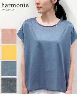 I bring it, and lapping made in relaxation TEE 6649115 pink / yellow / blue / navy Japan supports harmonie (アルモニ) back